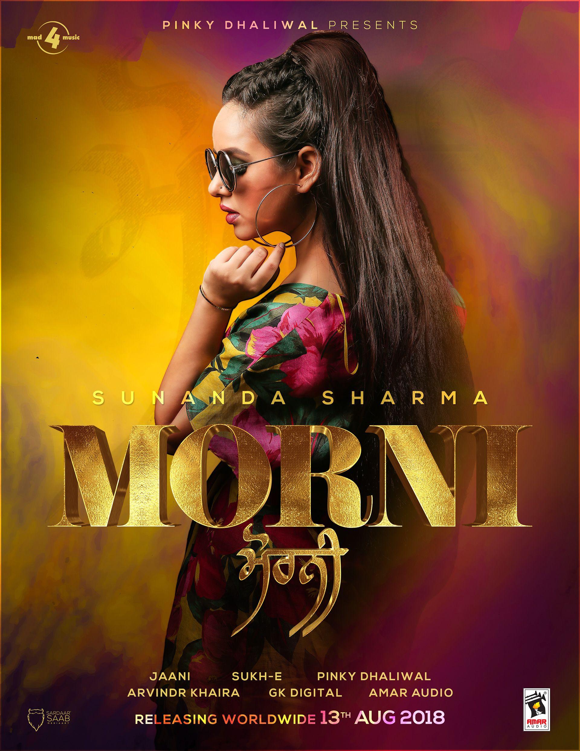 Pin By Sardaar Saab Media Art On New Song Download New Song Download Mp3 Song Download Songs