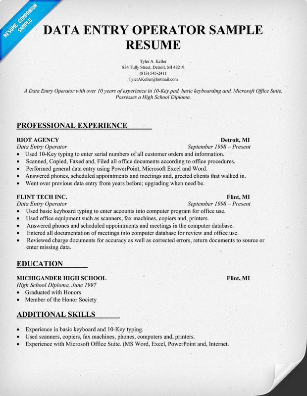 Data Entry #Operator Resume Sample (resumecompanion) Resume - sample of resume skills