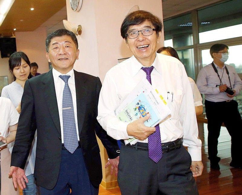 Taiwan CDC Taiwan Centers for Disease Control 上的釘圖