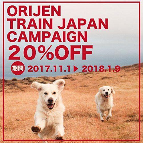 Orijen Original Dry Dog Food 25 Lb Read More Reviews Of The