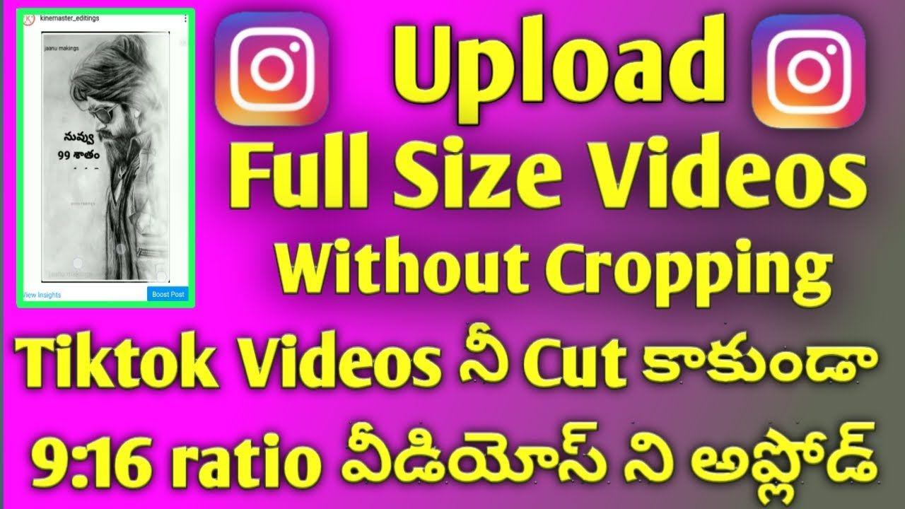 Upload 9 16 Full Size Tiktok Videos In Instagram Without Cropping Upload Full Size Videos Uploads