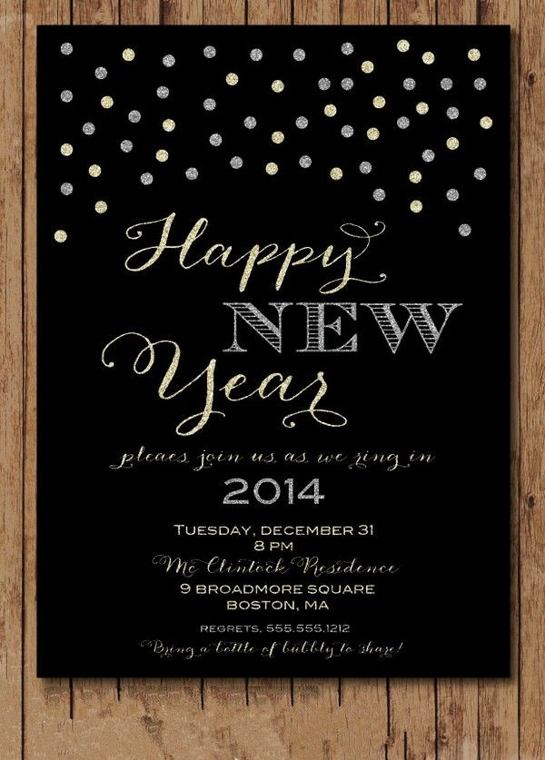 2014 DIY New Year\'s Eve Party Invitation, Printable New Years Eve ...