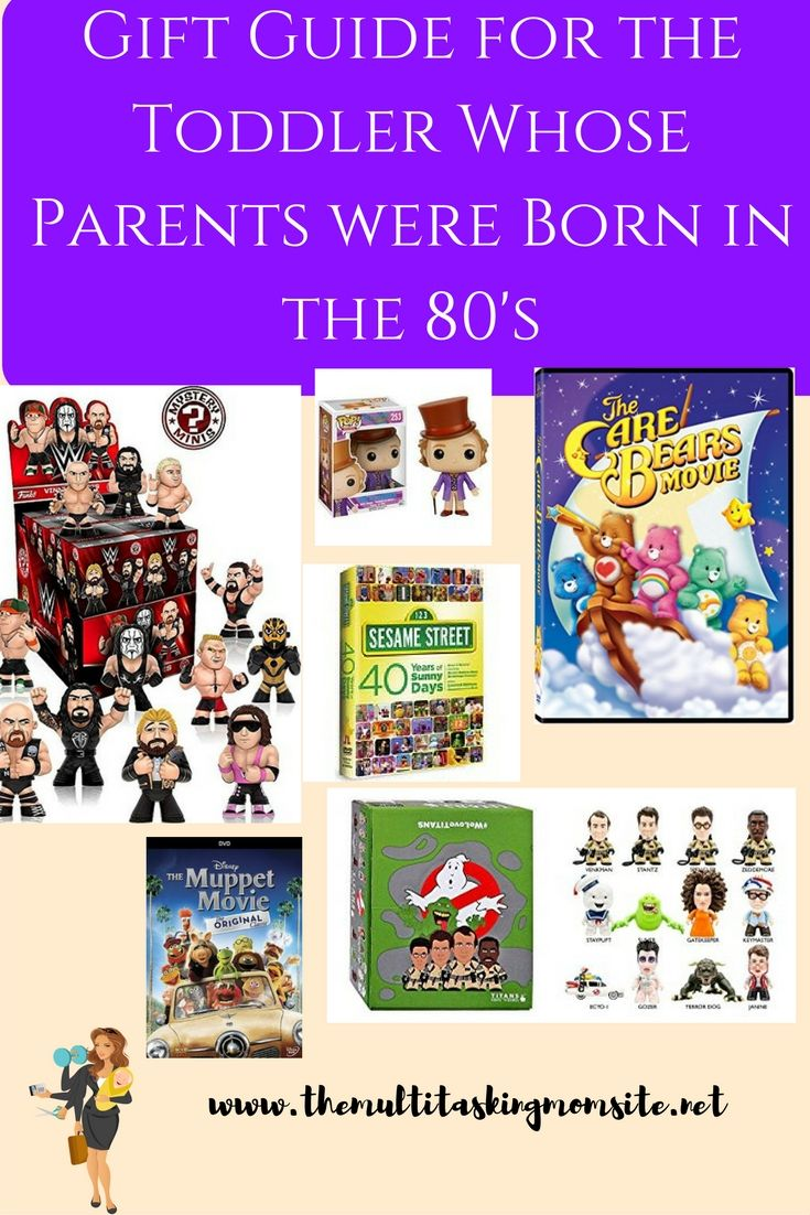 80s xmas gifts for parents