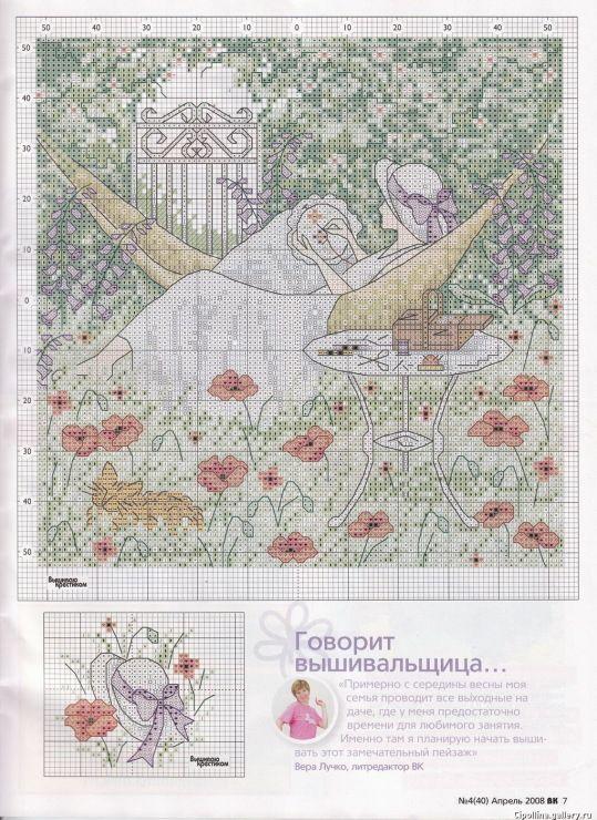 Gallery.ru / Фото #4 - В саду - miamora | Cross stitch
