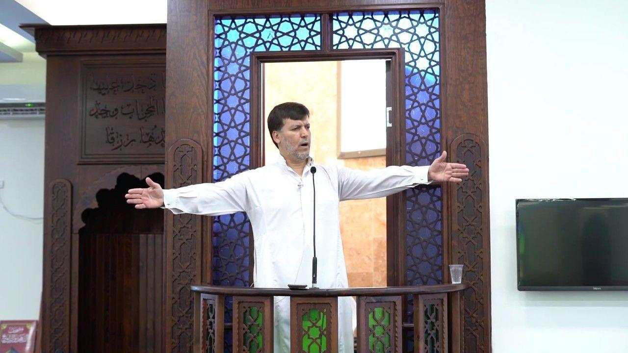الدكتور رائد فتحي الرئيس الشهيد محمد مرسي وظلم الطواغيت خطبة الجمعة Lab Coat Coat Islam