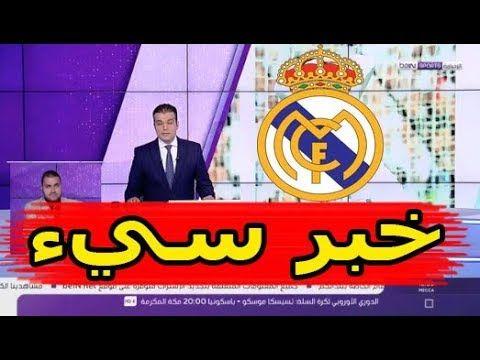 صحيفة خبر عاجل