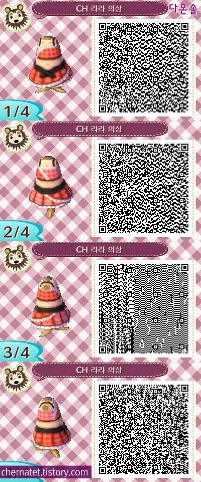 [리퀘] 라라의 스타일기 QR 패턴, 셔츠 및 옷감