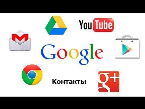 гугле заработок в интернете без вложений