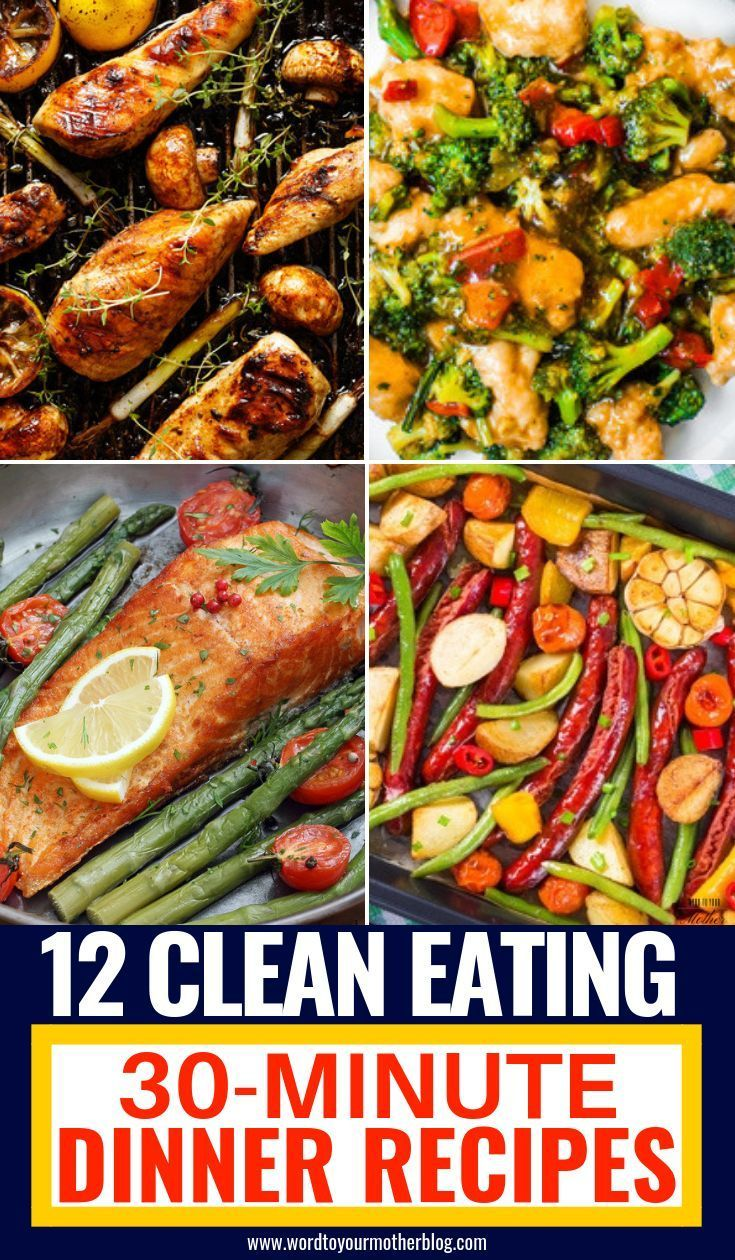 Healthy dinner recipes you can make in 30 minutes or less Easy clean eating recipes for families to enjoy Perfect to add to your weekly meal plan for weight loss these cl...