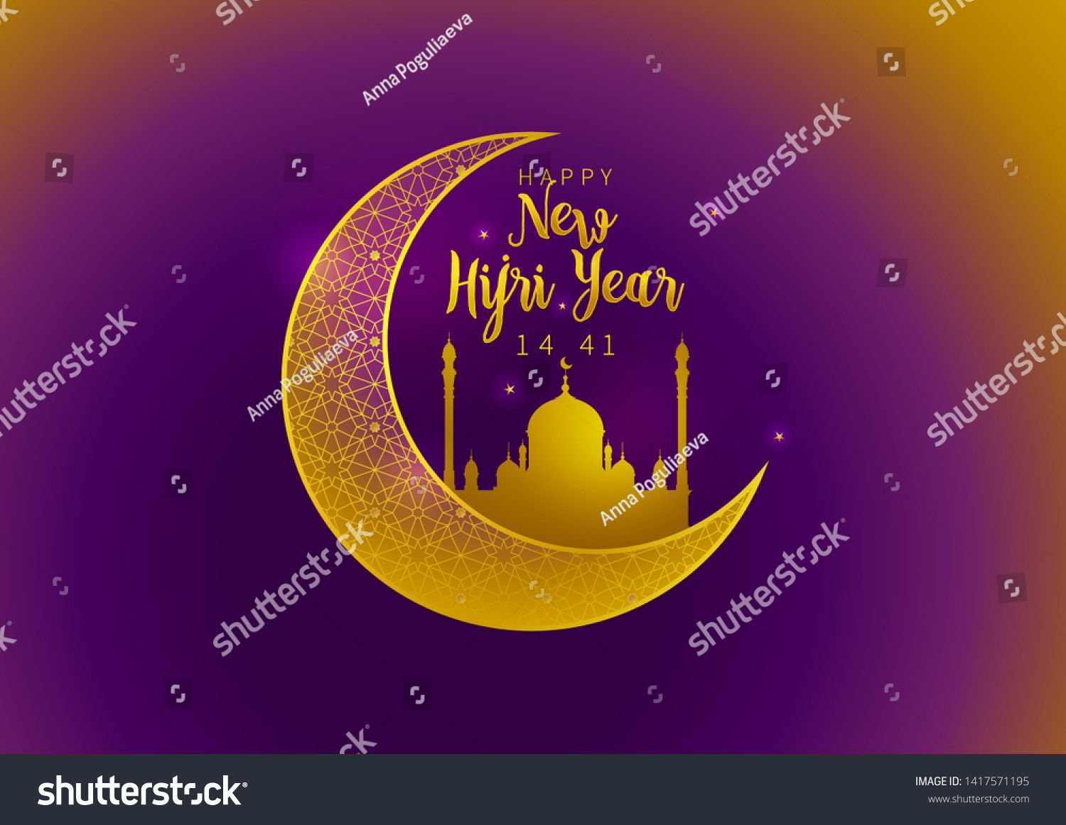 Muslim Holiday Happy New Hijri Year 1441 Vector Card With Gold Crescent Calligraphy Mosque For Celebration Islamic Greetin Muslim Holidays Hijri Year Happy