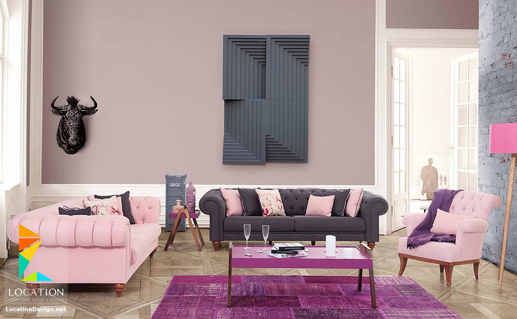 اجمل موديلات انتريهات مودرن من احدث كتالوج صور واشكال الانتريهات المودرن 2019 2020 Furniture Romantic Living Room Home Decor