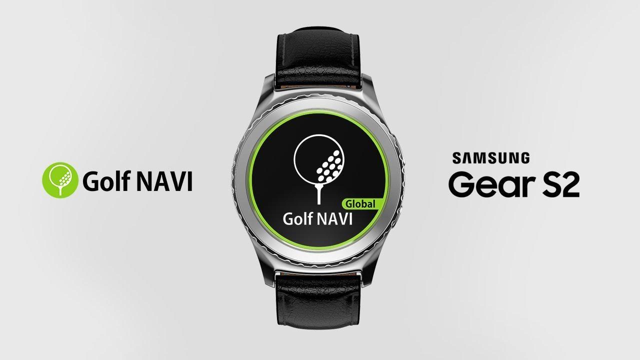 samsung gear s3 golf edition