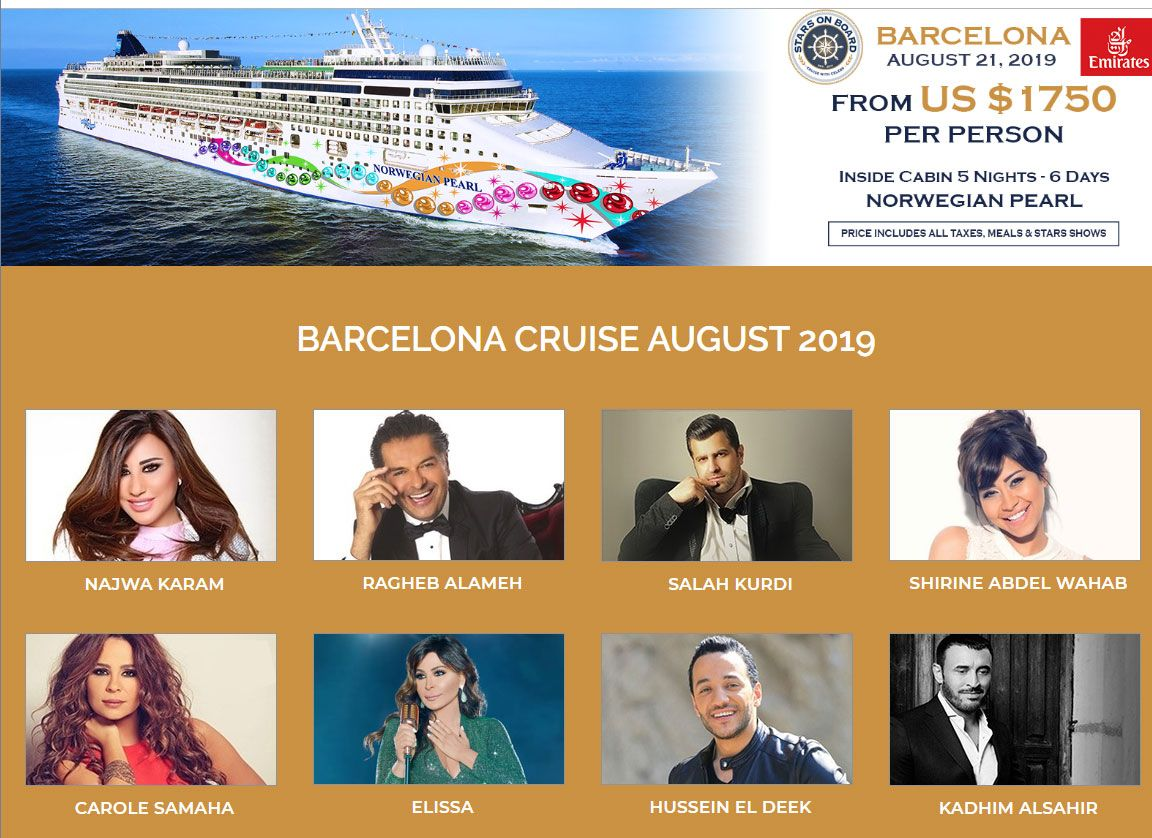 21 Aug 2019 Norwegian Pearl 5 Night Stars On Board Barcelona Spain Https Www Sobc Me Cruise Ships Norwegian Royal Caribbean Cruise Ship Norwegian Pearl