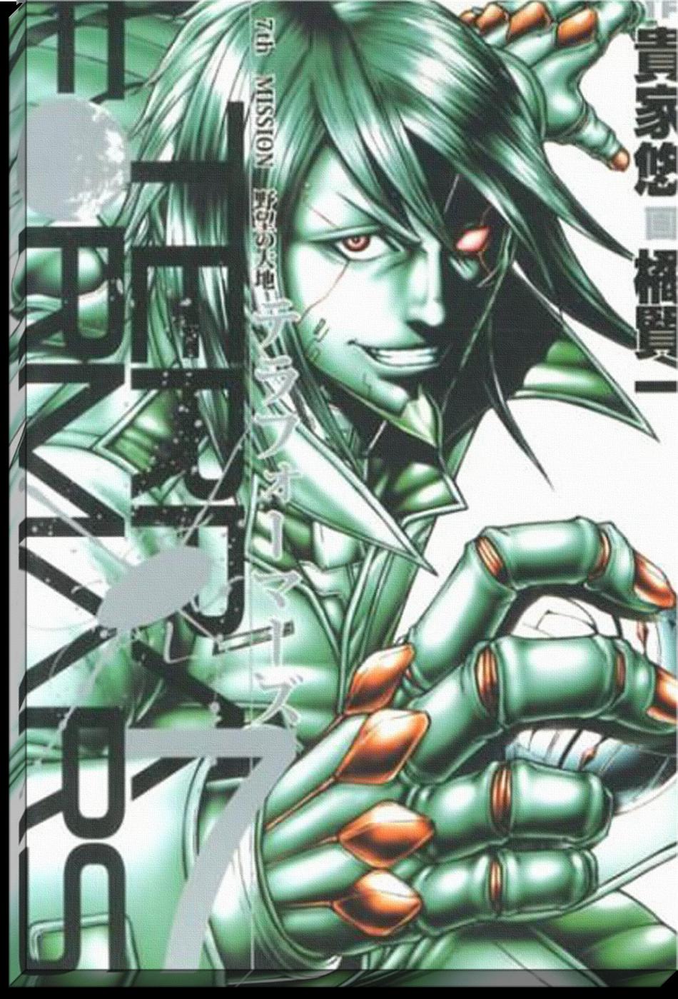 Terraformars Anime Canvas Terra Formars Revenge Terra Formars