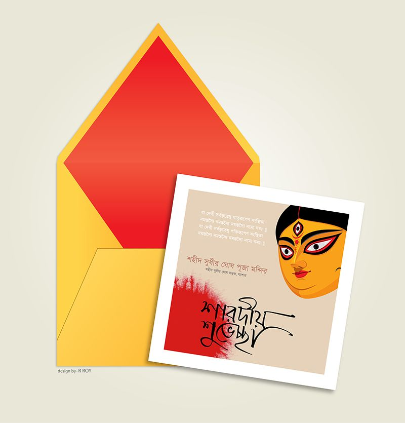 Pin By Roy S Design On Roy S Puja Card Designs Cards Card Design Invitation Card Design