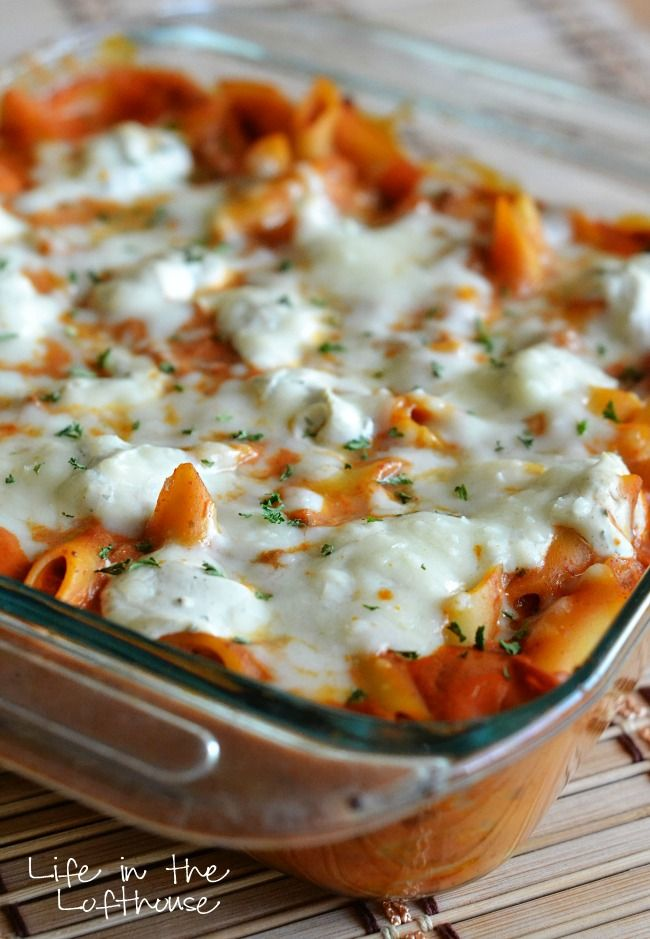 Recipe For Baked Penne - This is a classic Italian-American dish with pasta baked in spaghetti sauce, cooking creme, and cheese! Gah. SO GOOD!
