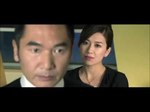 """公義 (劇集 """"律政強人"""" 主題曲) - YouTube"""