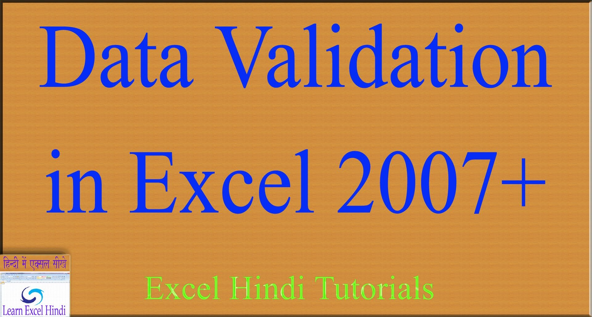 Pin by Ajay Sharma on Learn Excel in Hindi Data validation