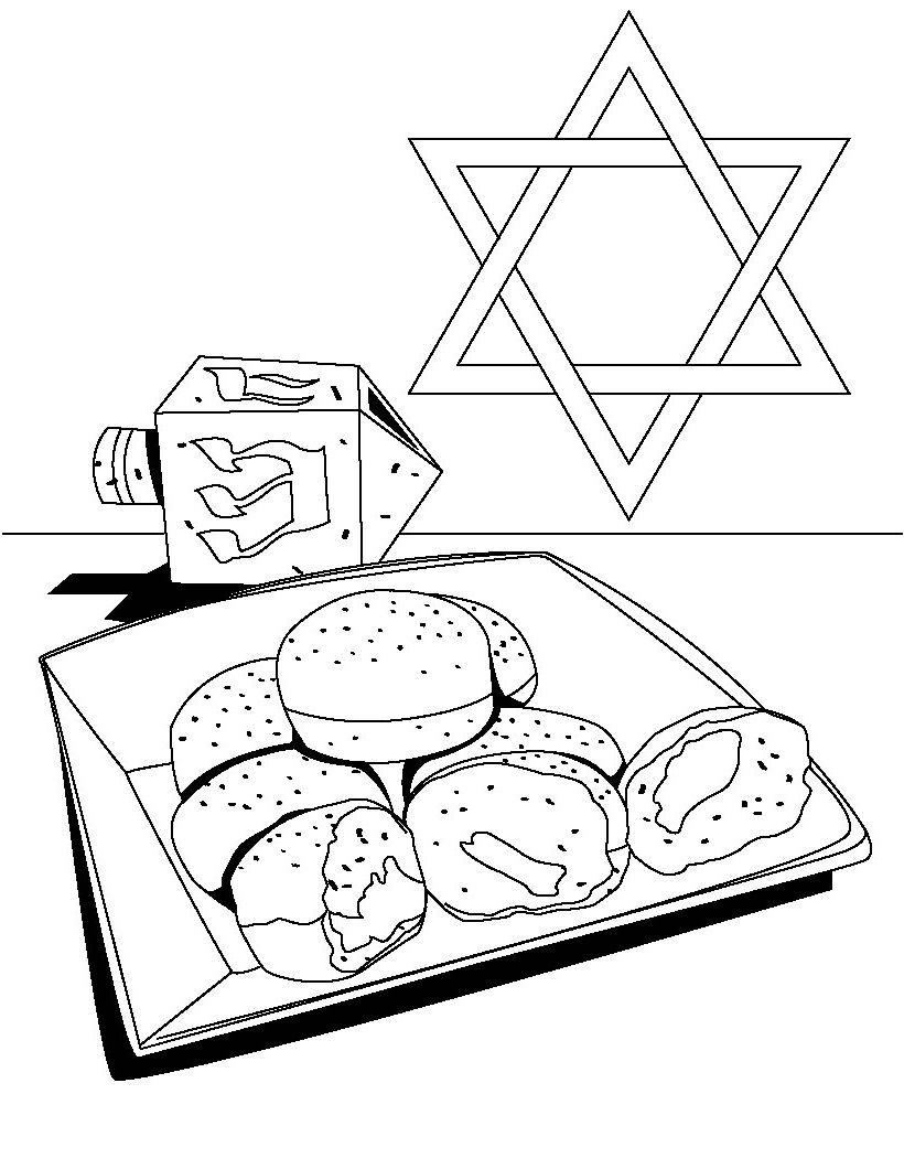 Bread With Dreidel Hanukkah | Hanukkah | Pinterest