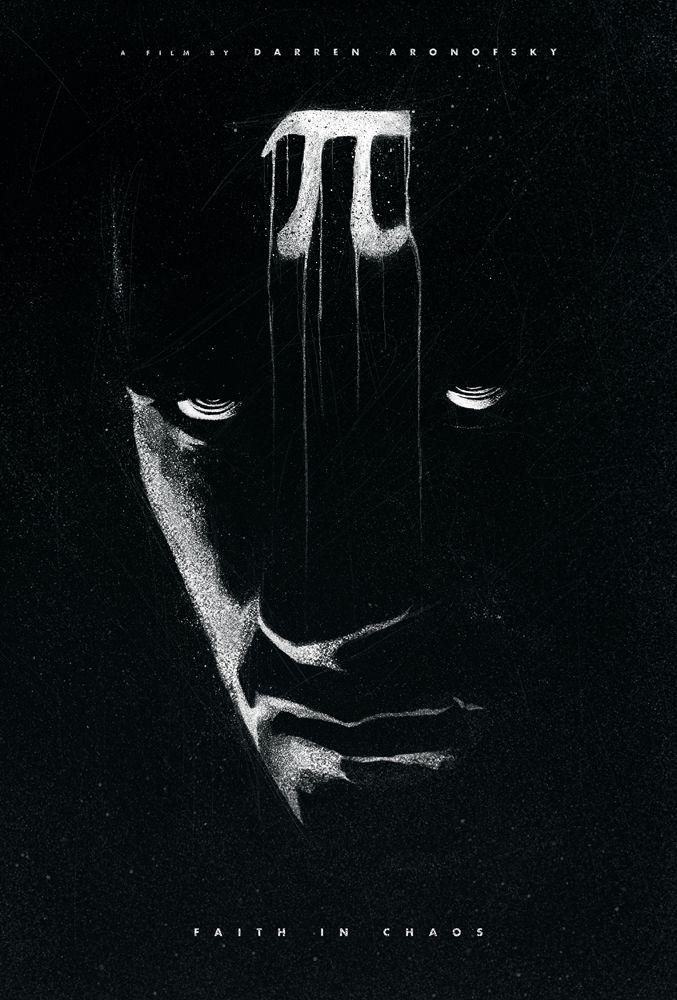 Pi: 15th Anniversary | Alternative Poster | Movie posters design, Pi art,  Art contest