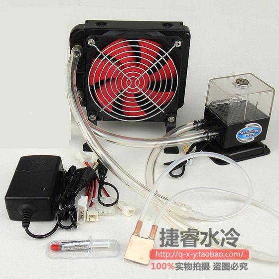 Laptop Cpu Water Liquid Cooling Cooler Kit Copper Dissipate Heat
