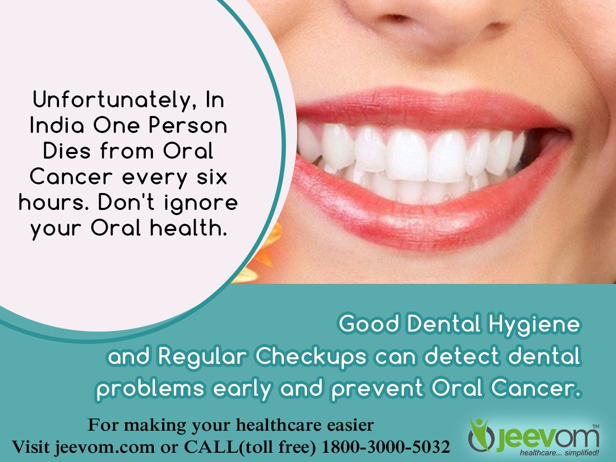 Help Prevent Oral Cancer With Good Dental Care recommendations
