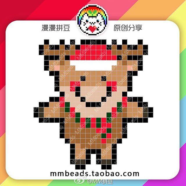 rudolph christmas perler bead pattern - Christmas Perler Bead Patterns