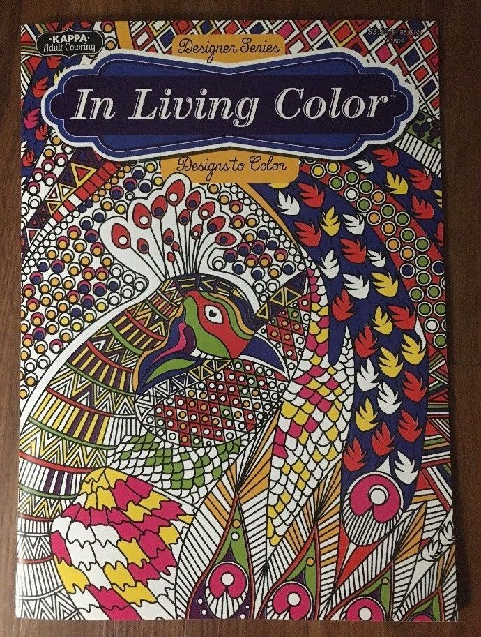 NEW Kappa Adult Coloring Book Designer Series In Living Color Design ...