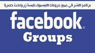تحميل برنامج Autopost للنشر في جروبات الفيس بوك بكل سهولة بدون عنوان Autopost Allianz Logo Logos