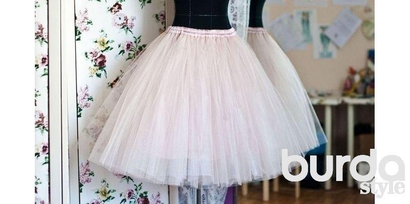 Сшить юбку из органзы пышную мастер класс