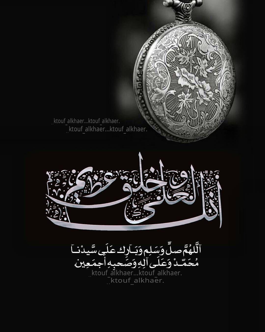 كان خلقه القرآن Words Quotes Arabic Words Words