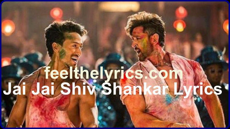 Jai Jai Shiv Shankar Lyrics Latest Hindi Songs By Vishal Dadlani Lyrics Songs Hindi