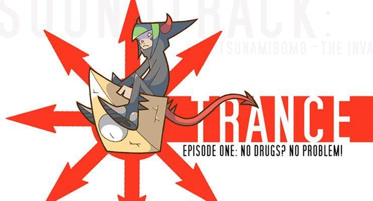 Транс и хаос