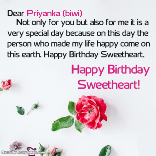 The Name Priyanka Biwi Is Generated On Happy Birthday Wishes For