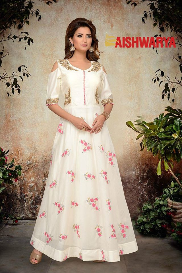 Serene cream cold shouldered flared gown | indian | Pinterest | Buy ...
