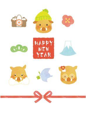 亥年かわいい猪イラスト年賀状無料 2019 年賀状 正月