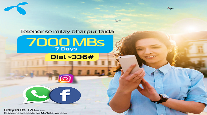Telenor 4g Weekly Ultra Package 7gb Internet Offer Code 2020 In 2020 Internet Packages Coding Offer Code