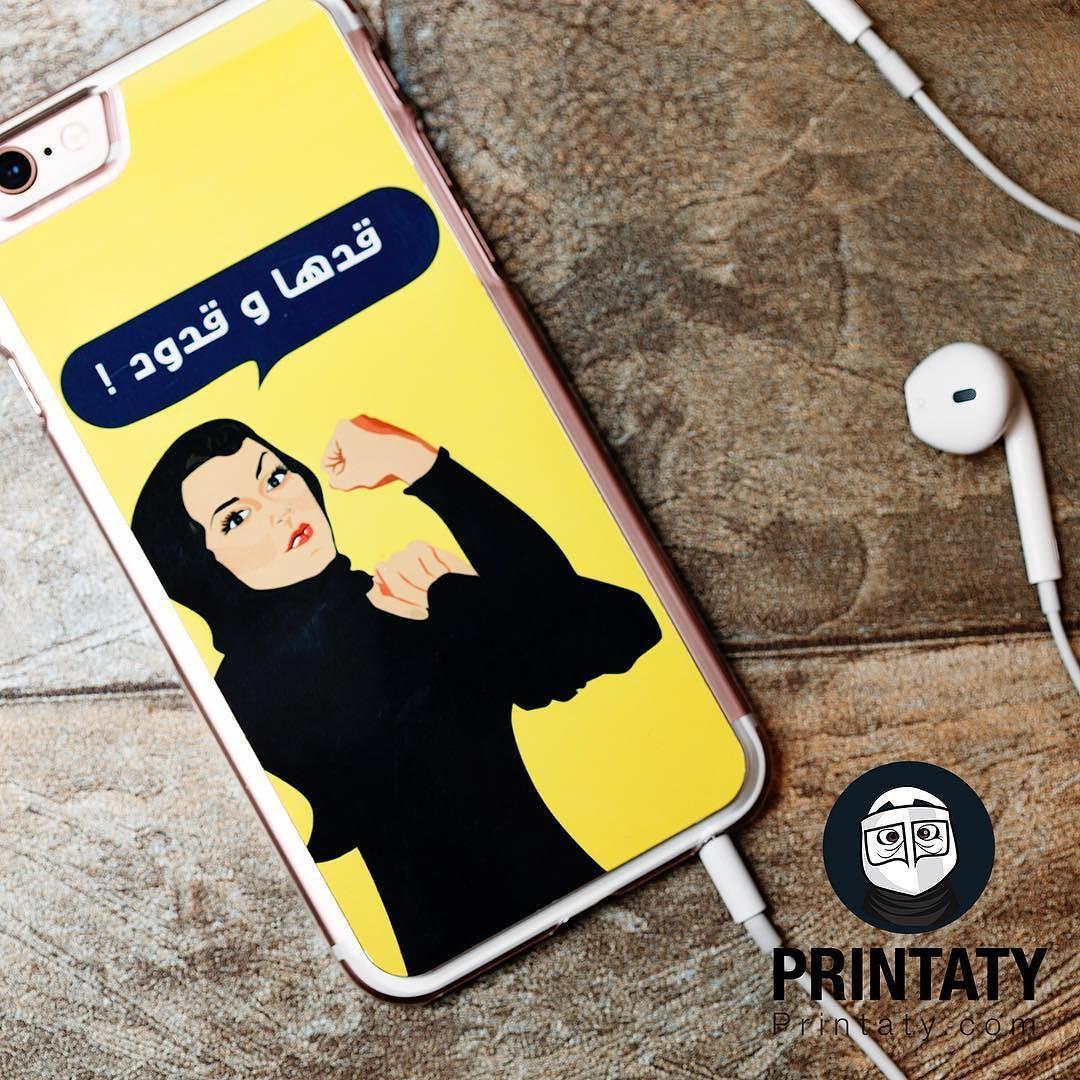 ايفون و اس و سي و و اس جالاكسي اس و و ايدج بسعر ريال ايفون بلس و اس بلس جالاكسي نوت و بسعر ريال على شك Phone Cases Case Phone