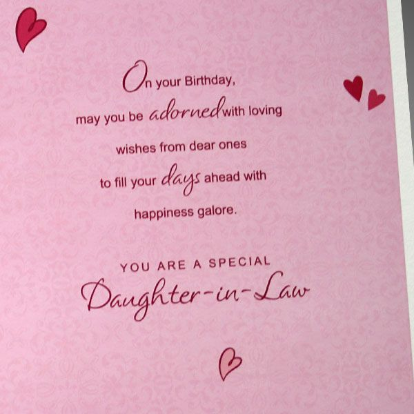 happy birthday daughter in law – Daughter in Law Birthday Cards