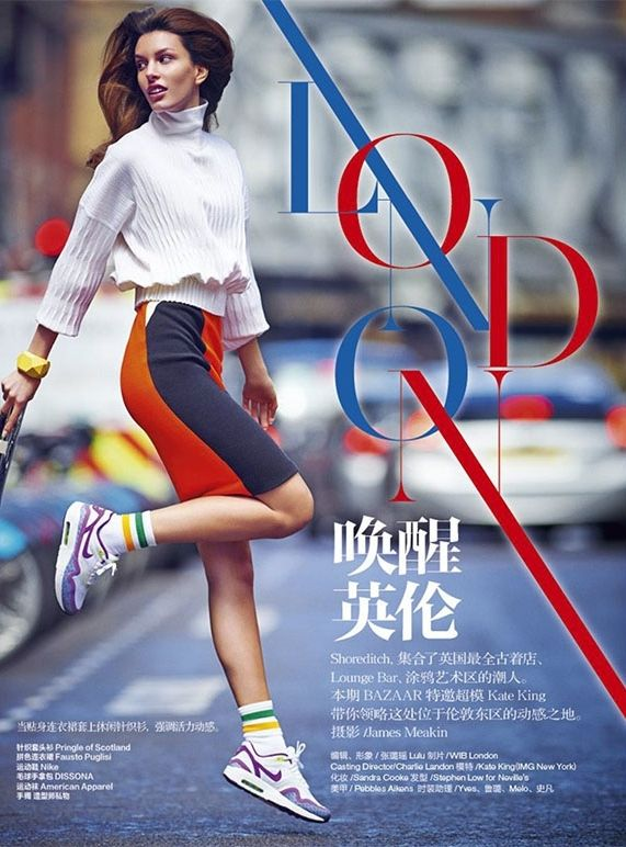 cool Harper's Bazaar China September 2014 | Kate King by James Meakin  [Editorial]
