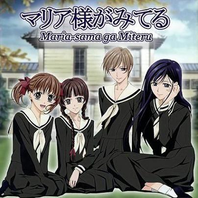 Msgm By Maria Sama Ga Miteru On Deviantart Anime Shows Maria Sama