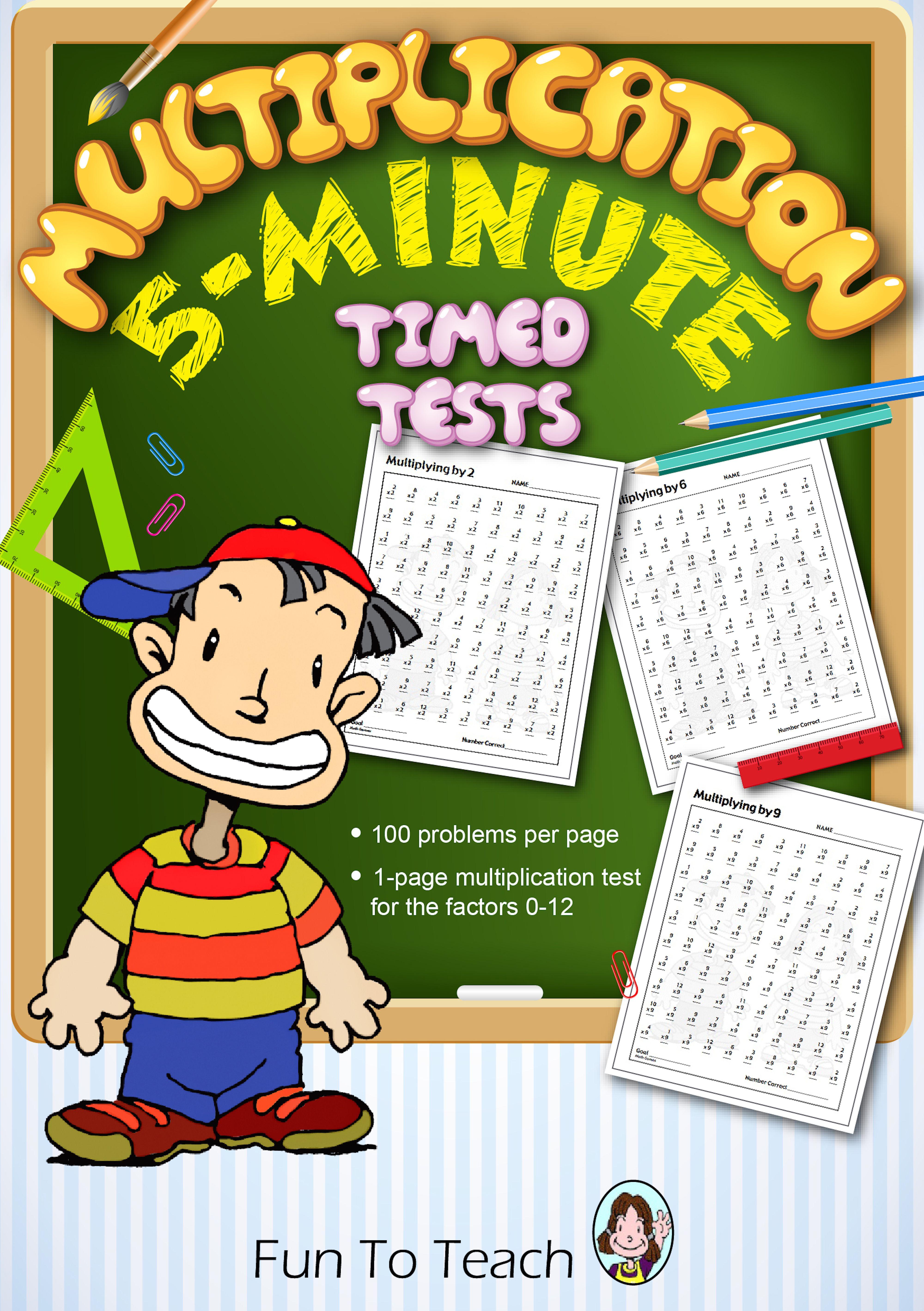 Multiplication 5 Minute Tests 0 12 Bundle Distance