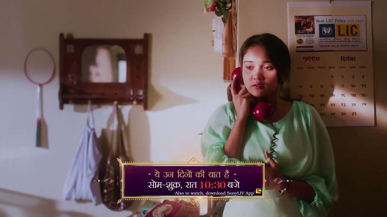 Jis Phone Ka Kabhi Karte The Intezar Vo Wrong Number Banjaya Karta