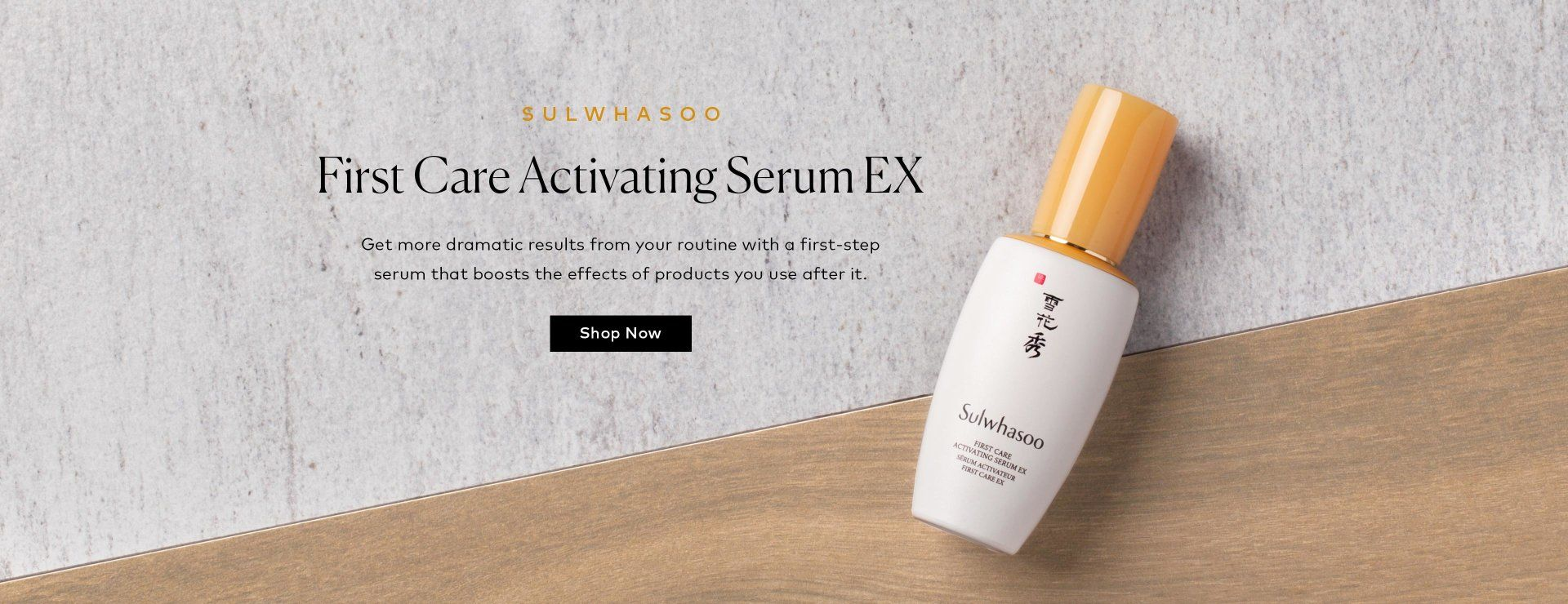 Shop Sulwhasoo's First Care Activating Serum EX