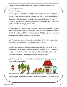spanish reading comprehension practice ci caperucita roja little red riding hood foreign. Black Bedroom Furniture Sets. Home Design Ideas