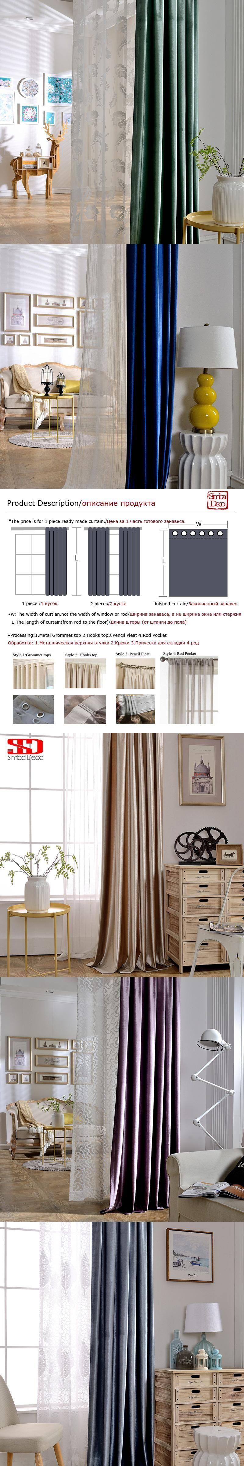 Luxury window coverings  modern velvet solid blackout curtains for living room blind luxury