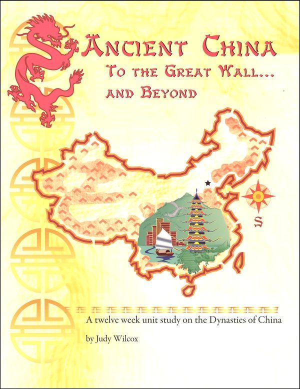 Ancient China: To Great Wall...And Beyond | Main photo (Cover ...