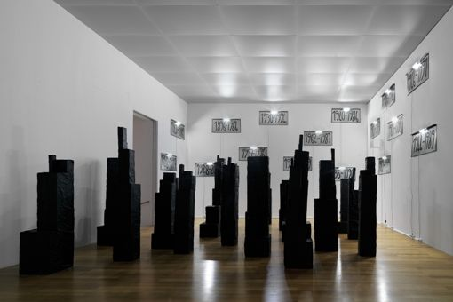 Christian Boltanski, Exhibition view, Kunstmuseum Liechtenstein, 2009