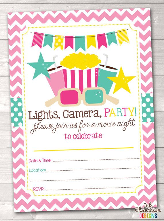 Printable Girls Movie Party Birthday Party By Inkobsessiondesigns