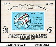 IRAQ 1990 ANNIVERSARY OF THE ESTABLISHMENT OF THE ARABIC COOPERATION COUNCIL M/S